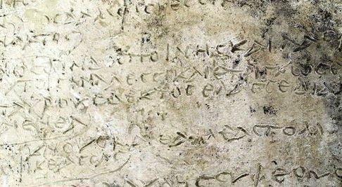 V Grécku objavili zrejme najstarší písomný záznam Homérovej Odysey