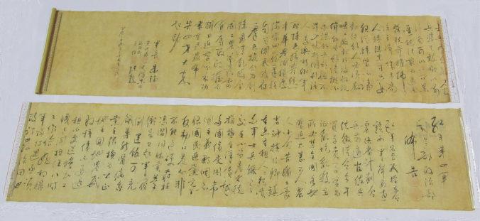 Muž zničil kaligrafický zvitok Mao Ce-tunga v hodnote stoviek miliónov, považoval ho za falzifikát