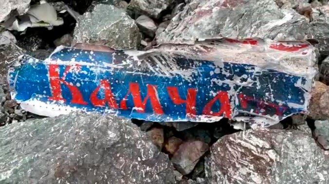 Záchranári našli prvé telá obetí havarovaného lietadla na Kamčatke, stroj mal naraziť do útesu